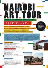 Nairobi Art Tour156