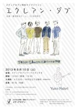 kawaguchi_156