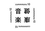 commmon10 のコピー